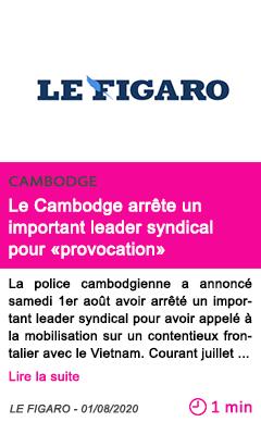 Societe le cambodge arrete un important leader syndical pour provocation
