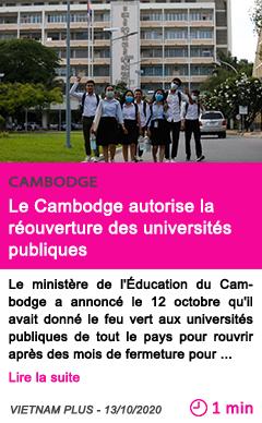 Societe le cambodge autorise la re ouverture des universite s publiques