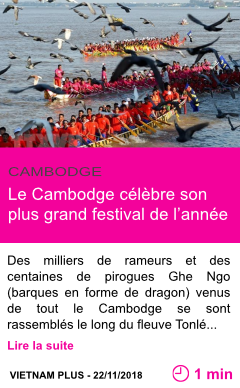 Societe le cambodge celebre son plus grand festival de l annee page001