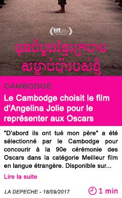 Societe le cambodge choisit le film d angelina jolie pour le representer aux oscars