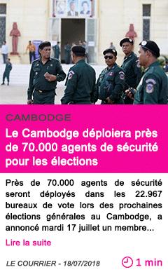 Societe le cambodge deploiera pres de 70