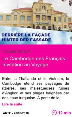 Societe le cambodge des francais invitation au voyage page001