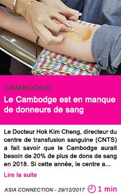 Societe le cambodge est en manque de donneurs de sang