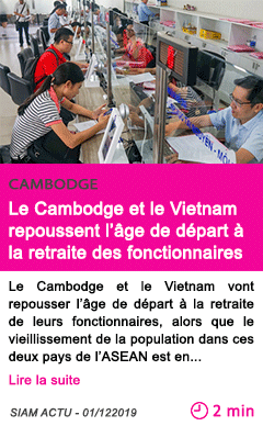 Societe le cambodge et le vietnam repoussent l age de depart a la retraite des fonctionnaires