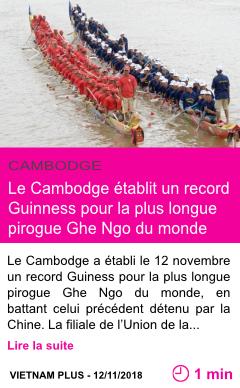 Societe le cambodge etablit un record guinness pour la plus longue pirogue ghe ngo du monde page001