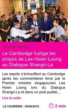 Societe le cambodge fustige les propos de lee hsien loong au dialogue shangri la page001