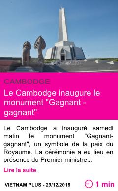 Societe le cambodge inaugure le monument gagnant gagnant page001