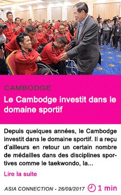 Societe le cambodge investit dans le domaine sportif