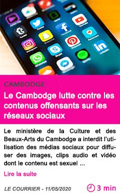Societe le cambodge lutte contre les contenus offensants sur les reseaux sociaux