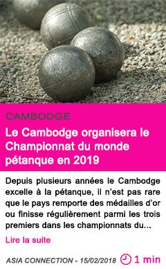 Societe le cambodge organisera le championnat du monde petanque en 2019