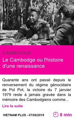 Societe le cambodge ou l histoire d une renaissance page001 2