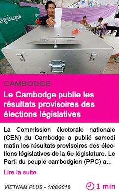 Societe le cambodge publie les resultats provisoires des elections legislatives