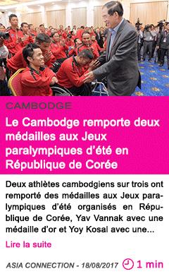 Societe le cambodge remporte deux medailles aux jeux paralympiques d ete en republique de coree