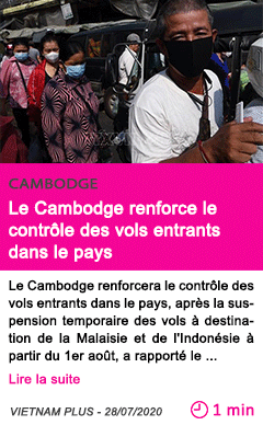 Societe le cambodge renforce le controle des vols entrants dans le pays