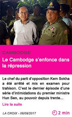Societe le cambodge s enfonce dans la repression