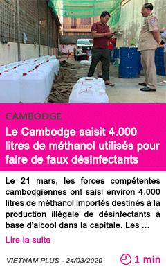 Societe le cambodge saisit 4