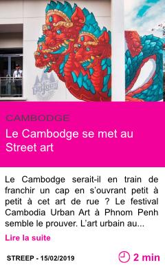 Societe le cambodge se met au street art page001