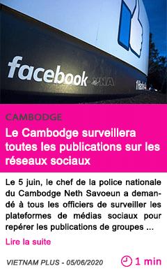 Societe le cambodge surveillera toutes les publications sur les reseaux sociaux