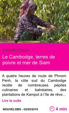 Societe le cambodge terres de poivre et mer de siam page001
