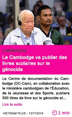 Societe le cambodge va publier des livres scolaires sur le genocide