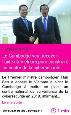 Societe le cambodge veut recevoir l aide du vietnam pour construire un centre de la cybersecurite page001