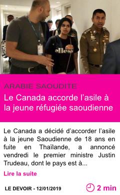 Societe le canada accorde l asile a la jeune refugiee saoudienne page001