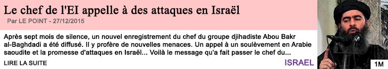 Societe le chef de l ei appelle a des attaques en israel