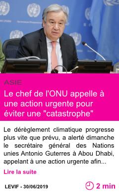 Societe le chef de l onu appelle a une action urgente pour eviter une catastrophe climatique page001
