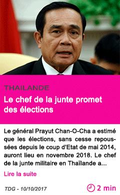 Societe le chef de la junte promet des elections