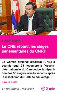 Societe le cne repartit les sieges parlementaires du cnrp