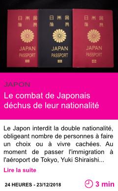 Societe le combat de japonais dechus de leur nationalite page001