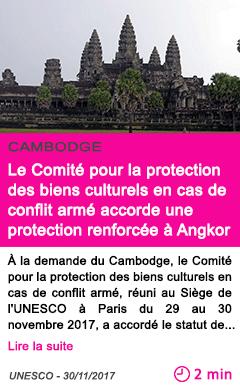 Societe le comite pour la protection des biens culturels en cas de conflit arme accorde une protection renforcee a angkor