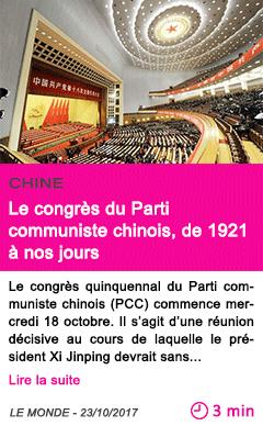 Societe le congres du parti communiste chinois de 1921 a nos jours