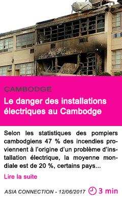 Societe le danger des installations electriques au cambodge
