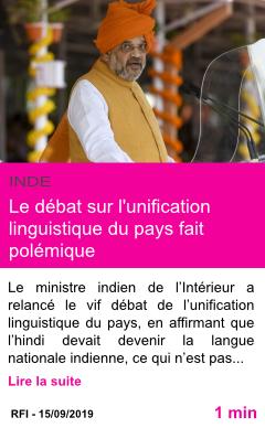 Societe le debat sur l unification linguistique du pays fait polemique page001