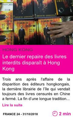 Societe le dernier repaire des livres interdits disparait a hong kong page001