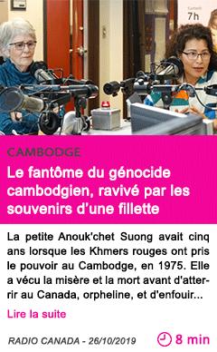 Societe le fantome du genocide cambodgien ravive par les souvenirs d une fillette