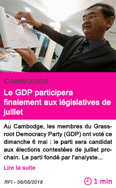 Societe le gdp participera finalement aux legislatives de juillet