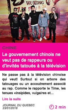 Societe le gouvernement chinois ne veut pas de rappeurs ou d invites tatoues a la television
