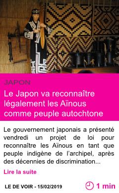 Societe le japon va reconnaitre legalement les ainous comme peuple autochtone page001