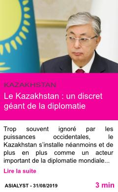 Societe le kazakhstan un discret geant de la diplomatie page001