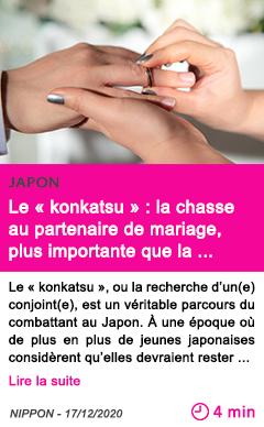 Societe le konkatsu la chasse au partenaire de mariage plus importante que la recherche de l amour au japon