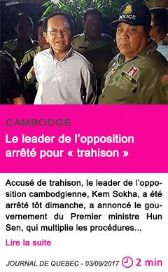 Societe le leader de l opposition arrete pour trahison