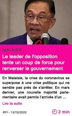 Societe le leader de l opposition tente un coup de force pour renverser le gouvernement
