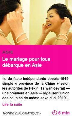 Societe le mariage pour tous debarque en asie