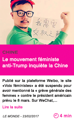 Societe le mouvement feministe anti trump inquiete la chine