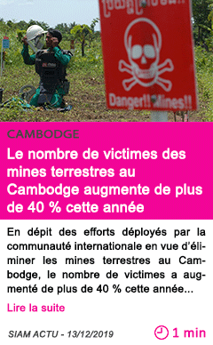Societe le nombre de victimes des mines terrestres au cambodge augmente de plus de 40 cette annee