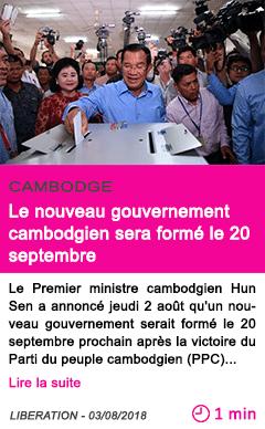 Societe le nouveau gouvernement cambodgien sera forme le 20 septembre