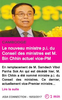 Societe le nouveau ministre p i du conseil des ministres est m