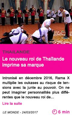 Societe le nouveau roi de thailande imprime sa marque